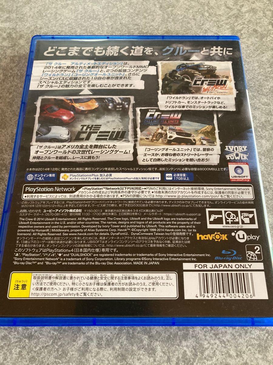 【PS4】 ザ クルー [アルティメットエディション]