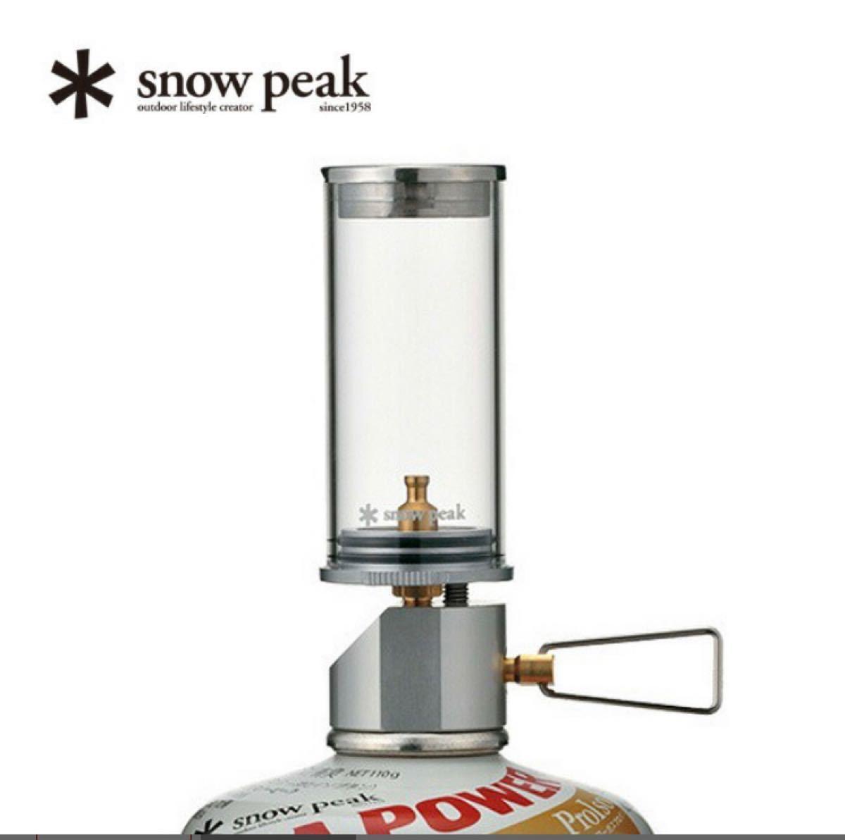スノーピーク リトルランプ ノクターン snow peak 新品未使用 2つセット