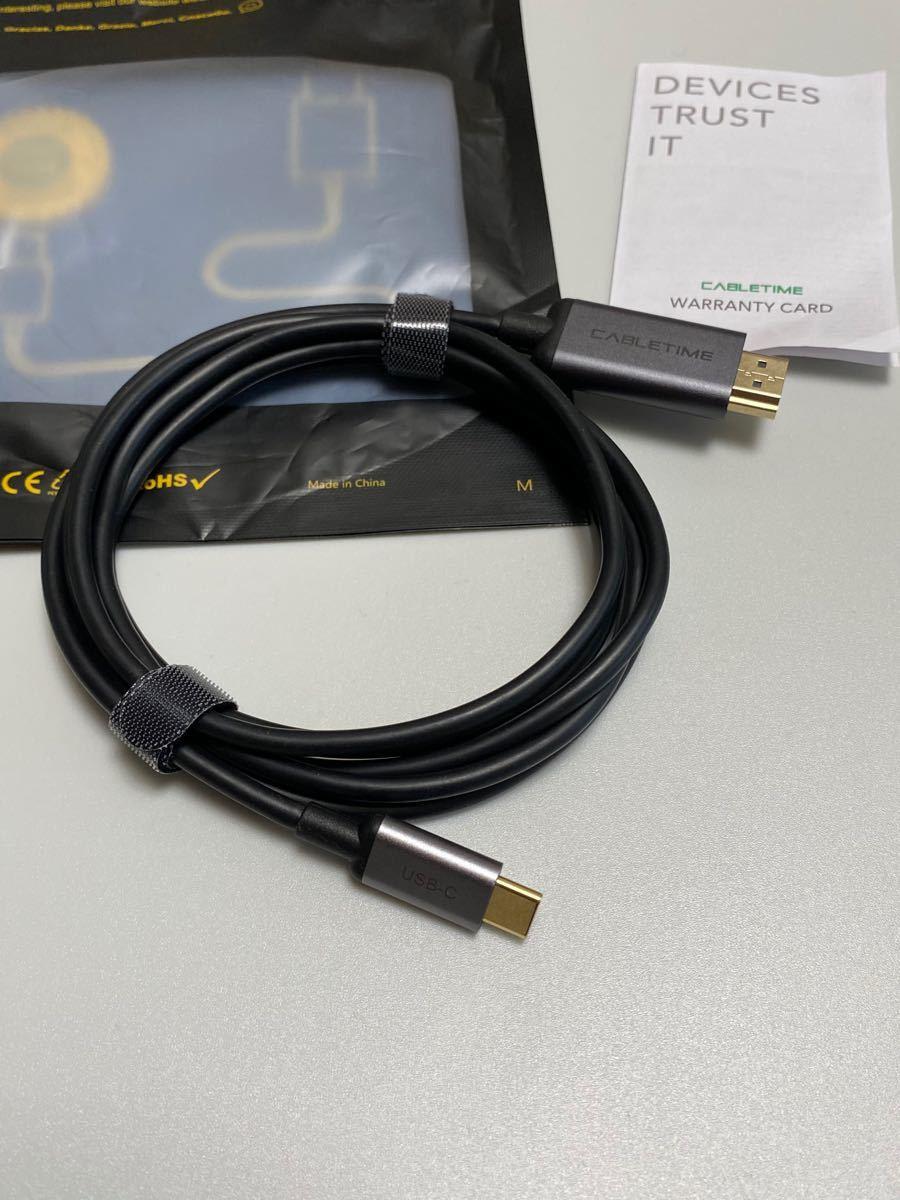 【新品・送料無料】USB C to HDMI 高解像度 アダプター、USB C HDMI 変換ケーブル 高解像度アダプター1.8M
