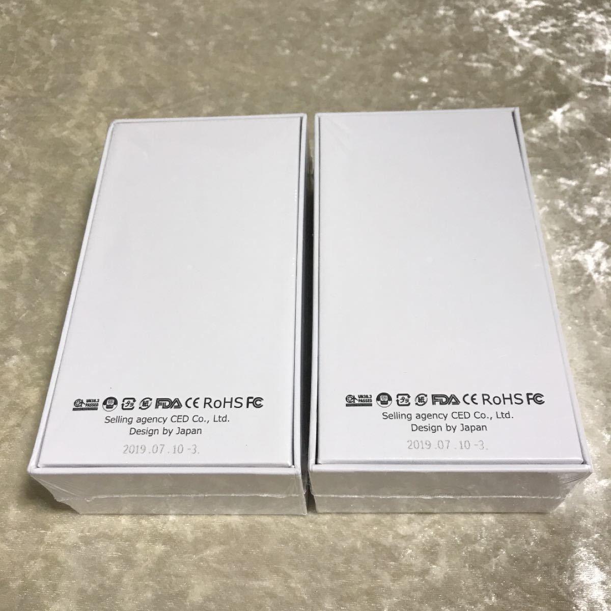 【新品】2個 Shiro`s シローズ 本格的ホワイトニング電動歯ブラシ 本体 超音波電動歯ブラシ