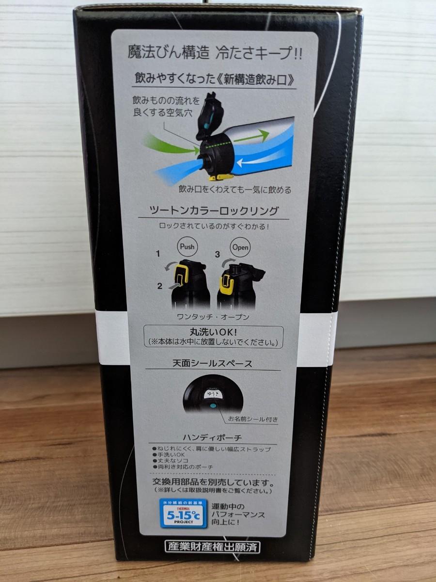 サーモス 水筒 真空断熱スポーツボトル 0.8L(ブラックカモフラージュ)FHT-800F BK-C