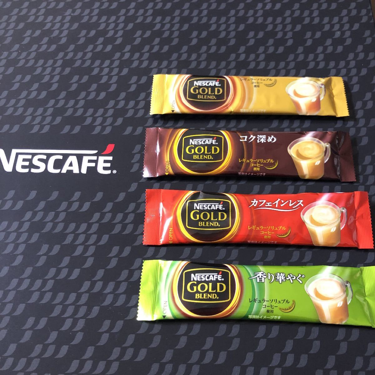 ギフト品 ネスカフェゴールドブレンドプレミアムスティックコーヒー 4種セット