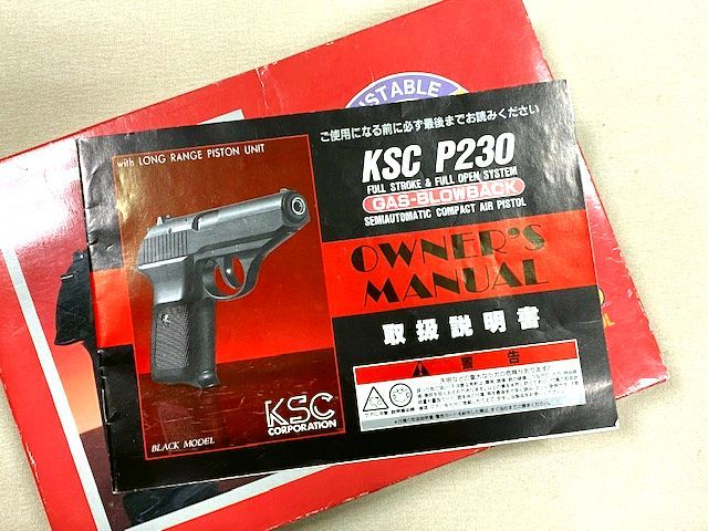 ★KSC★ガスブローバック P230 箱と説明書のみ/本体なし_画像6