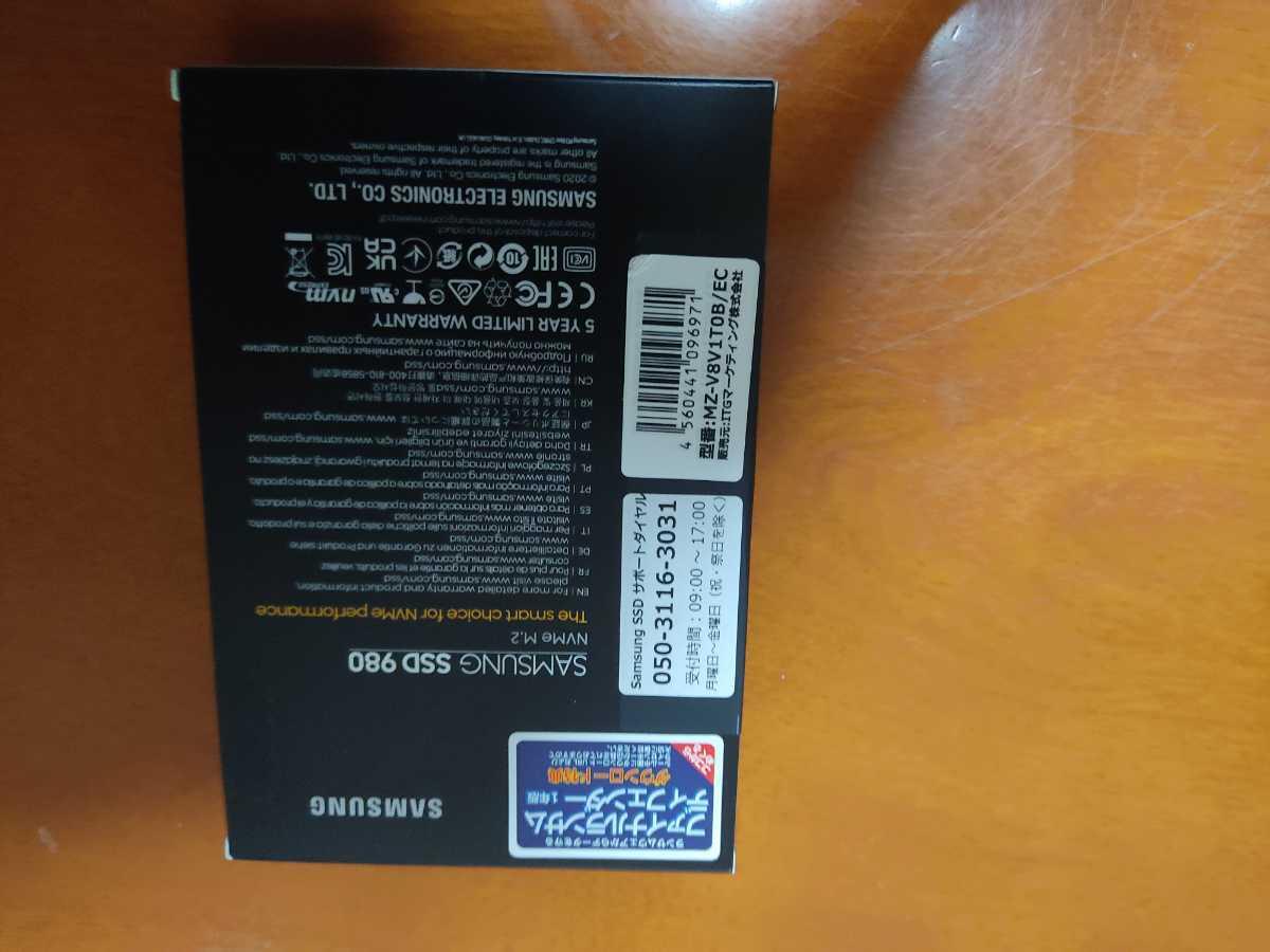 日本サムスン 980 1TB PCIe Gen 3.0 ×4 NVMe M.2 (2280) SSD MZ-V8V1T0B/EC_画像2
