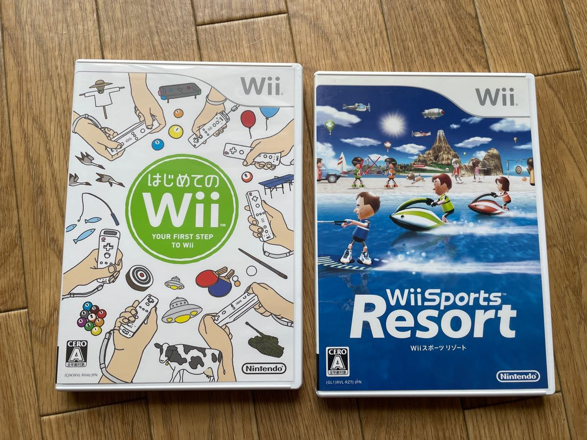 Wiiスポーツリゾート& はじめてのWii