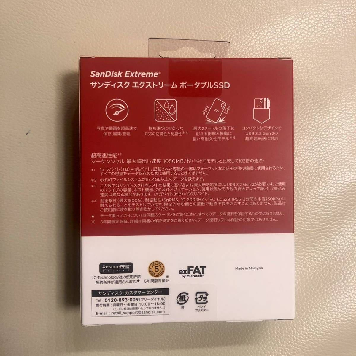 最新版!新品未開封!SanDisk サンディスク Extreme Portable SSD V2 2TB SDSSDE61-2T00-J25 USB3.2 Gen2 ポータブルSSD エクストリーム