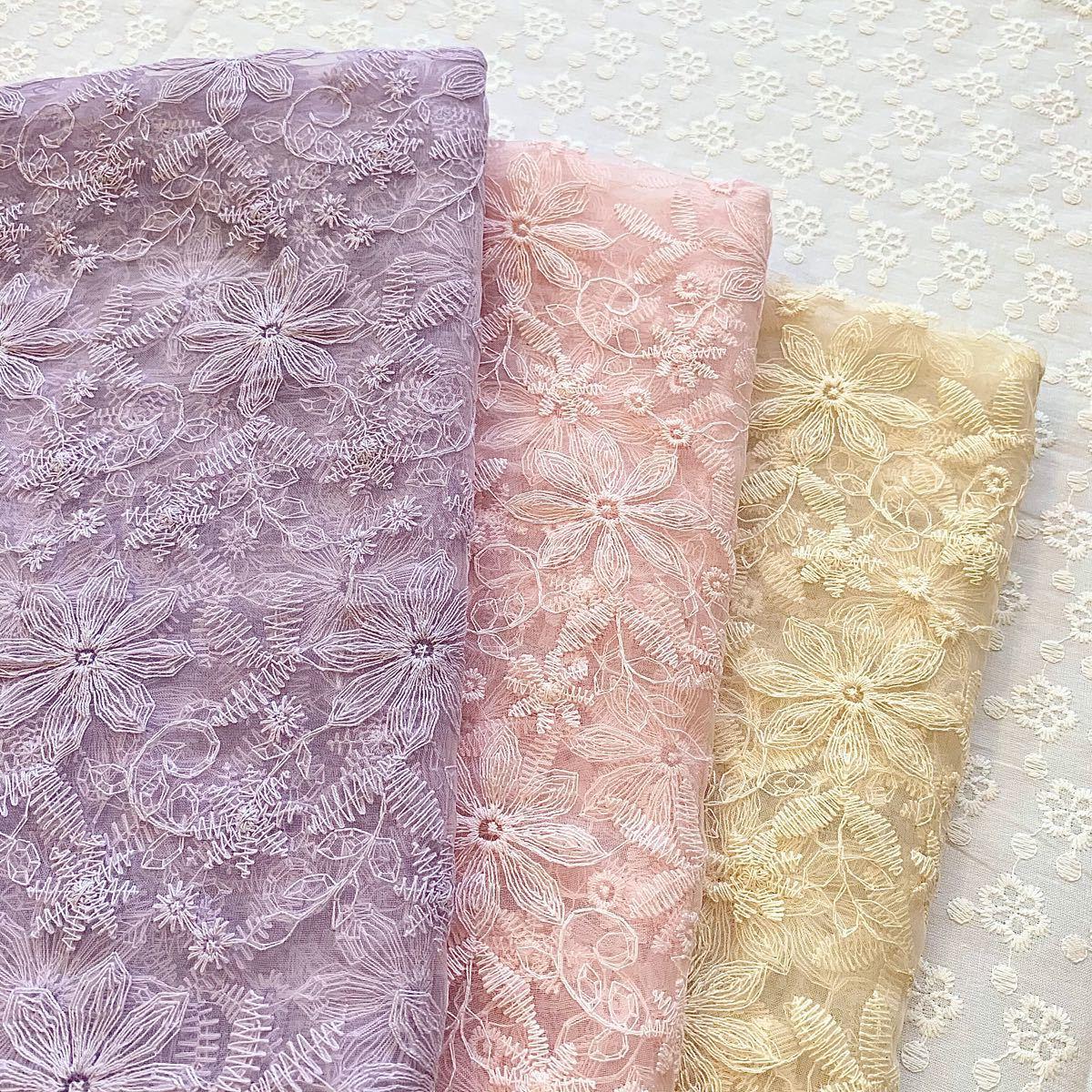 チュールレース コットン 綿 刺繍生地 はぎれ 花柄 ハンドメイド 布 ハギレ