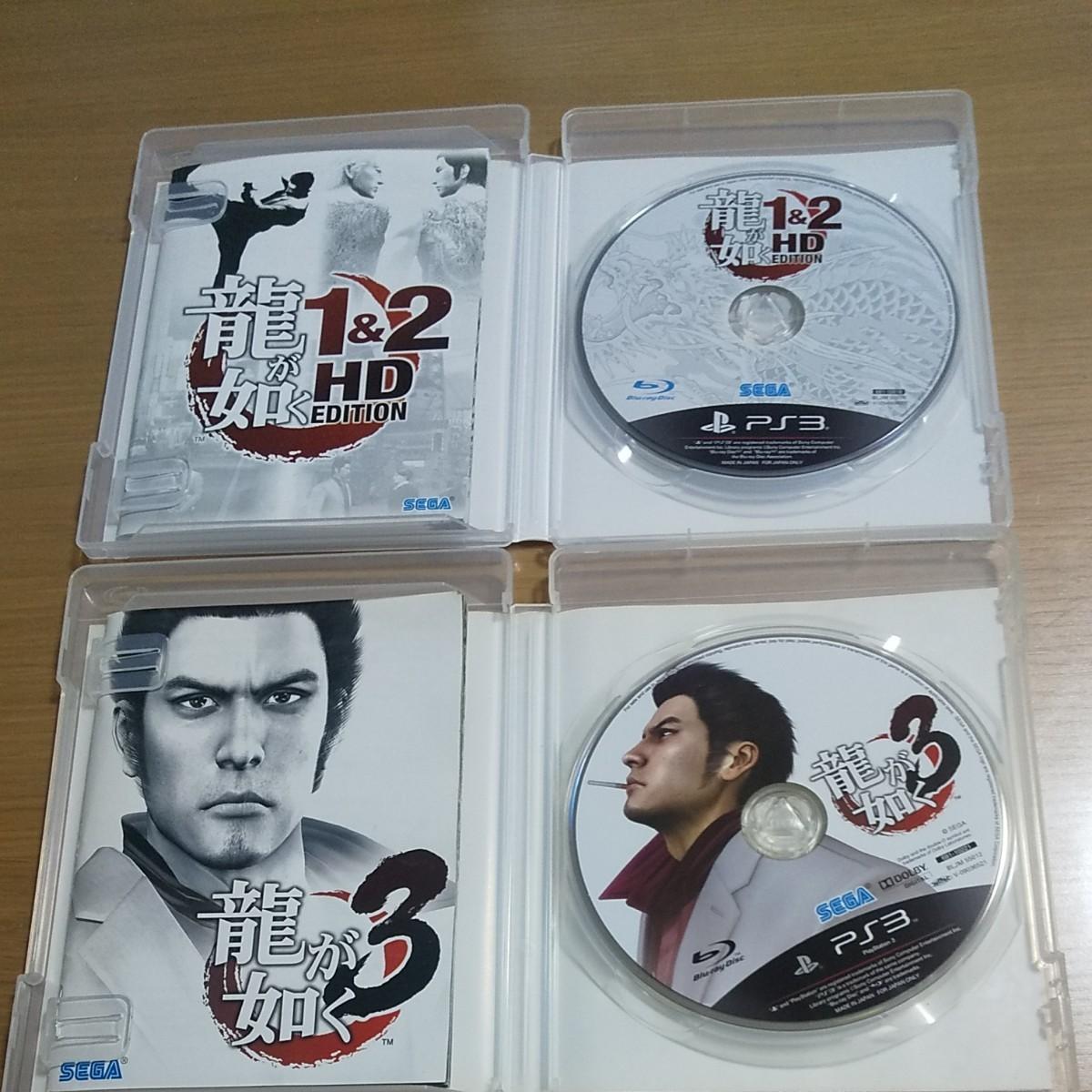 龍が如く1~5  PS3ソフト & 攻略本 セット