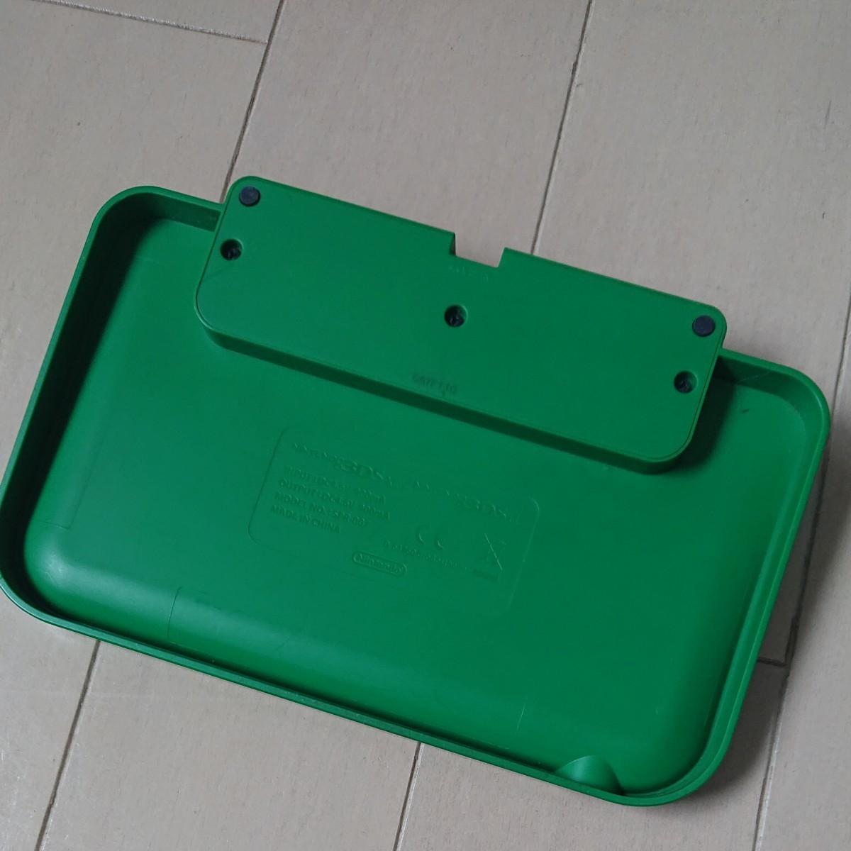 ニンテンドー3DS LL クラブニンテンドー 充電 緑
