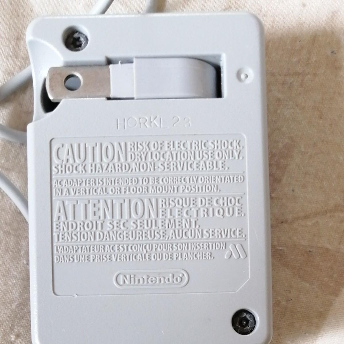 ニンテンドー3DS ACアダプター 充電器 Nintendo