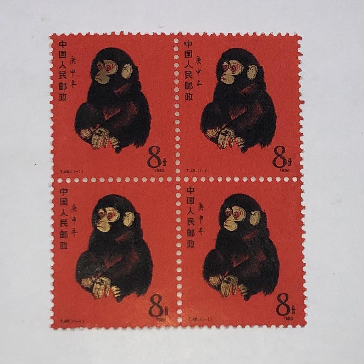 【1円スタート】870246-1708 中国切手 赤猿 4枚綴り