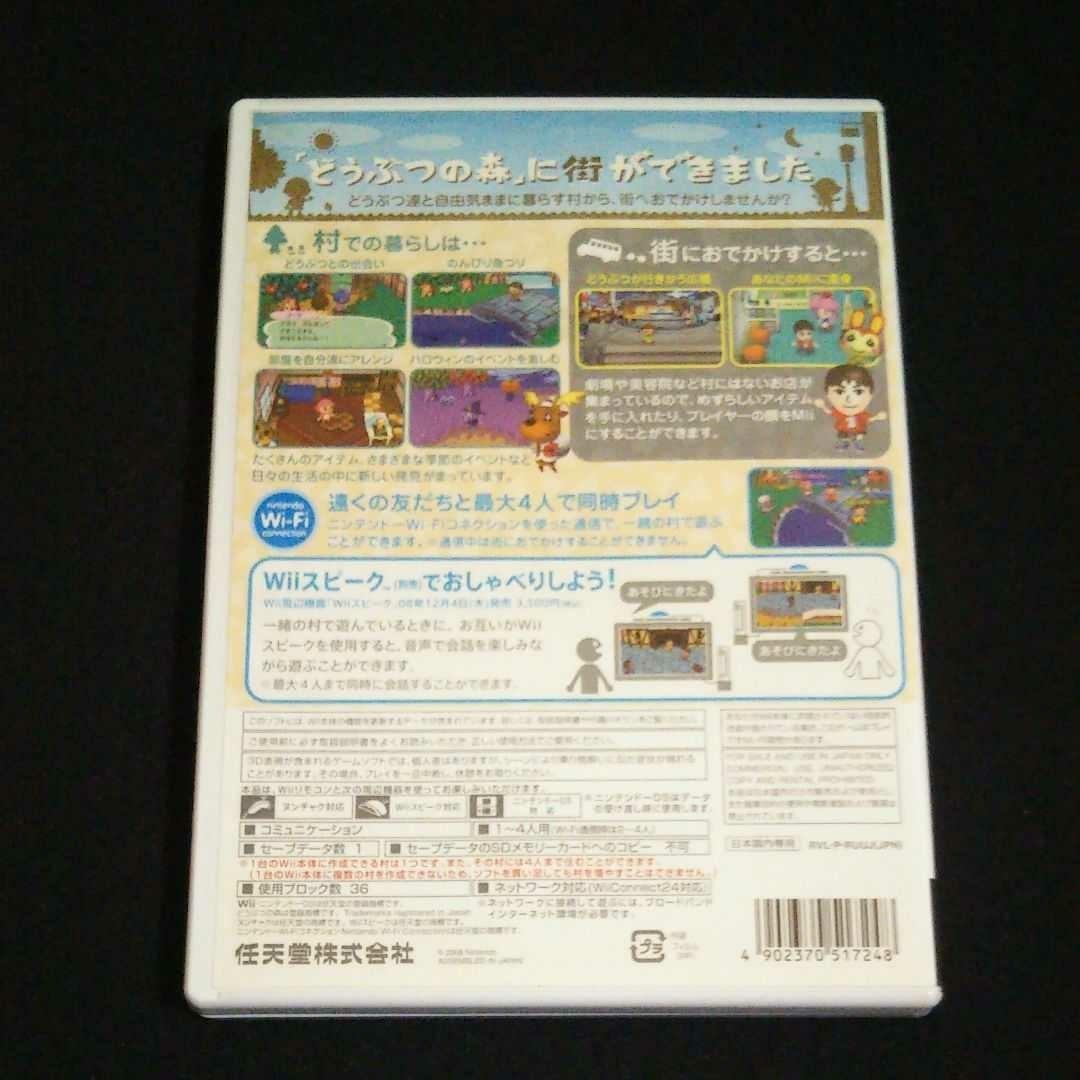 Wii Newスーパーマリオブラザーズ どうぶつの森 wii スポーツリゾート セット