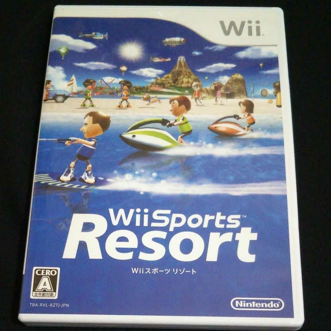 ◆美品◆Wii ジャストダンス  Wii Party Wiiスポーツリゾート セット