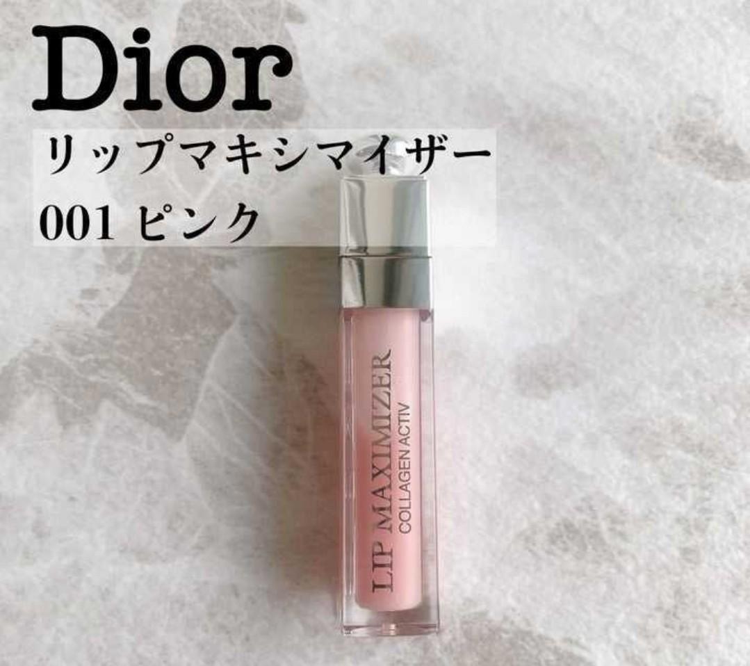 【新品】Dior Addict ディオールアディクト【リップ マキシマイザー】#001 ピンク