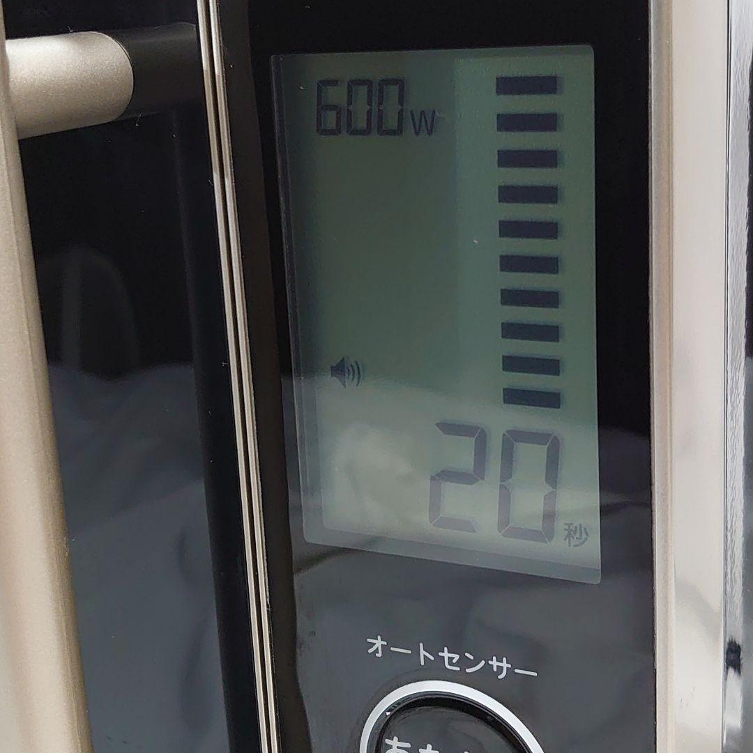 KOIZUMI 電子レンジ エディオンオリジナル KRD-18E5/N 美品