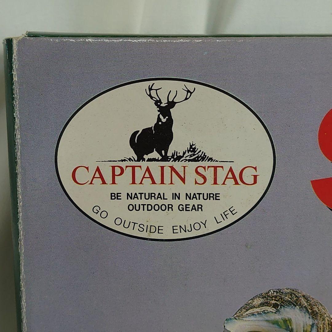 キャプテンスタッグ スリムV型バーベキューコンロ 新品未使用品 キャンプ キャプテンスタッグ バーベキューコンロ