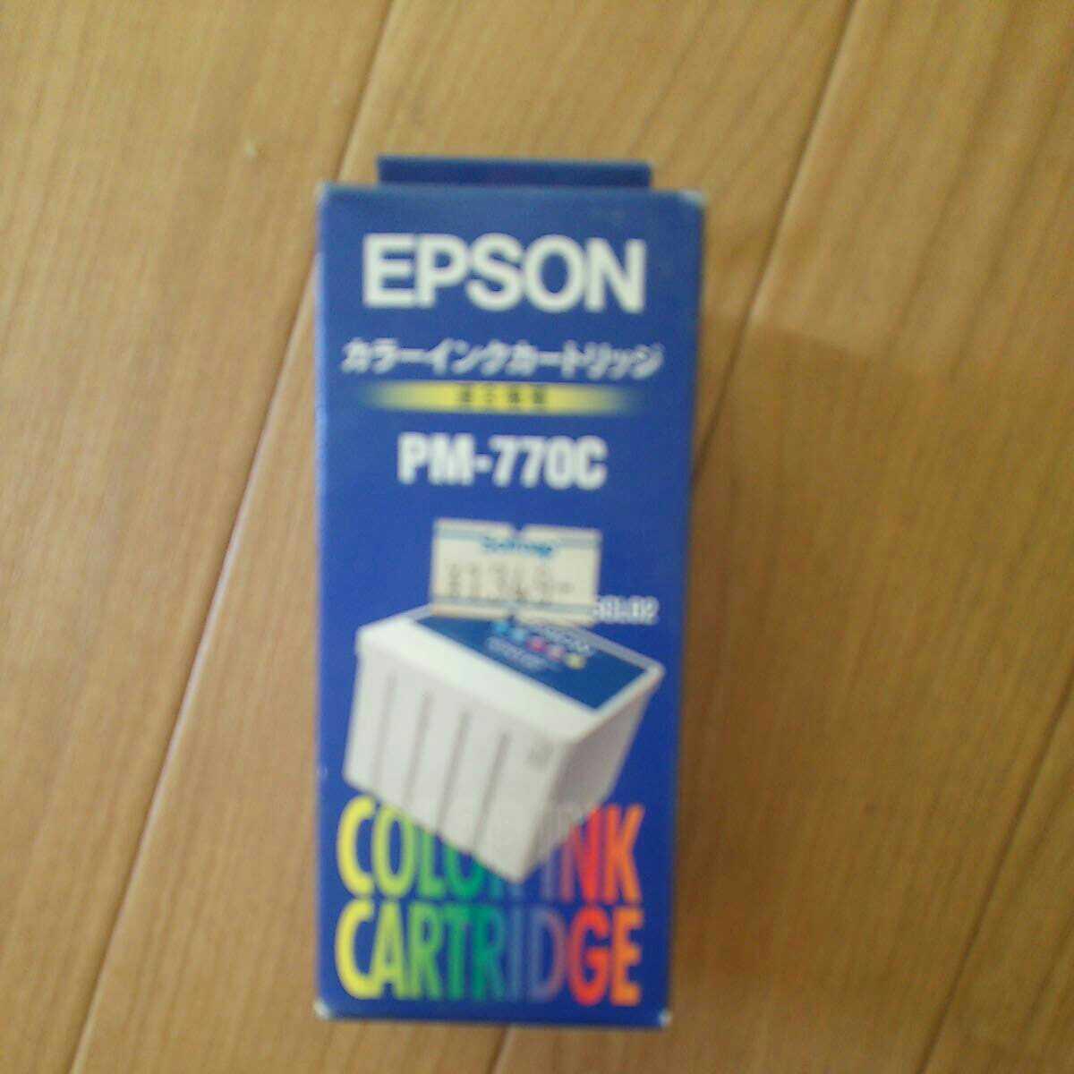 EPSON インクカートリッジ エプソン純正インク 期限切れ IC5CL02_画像1