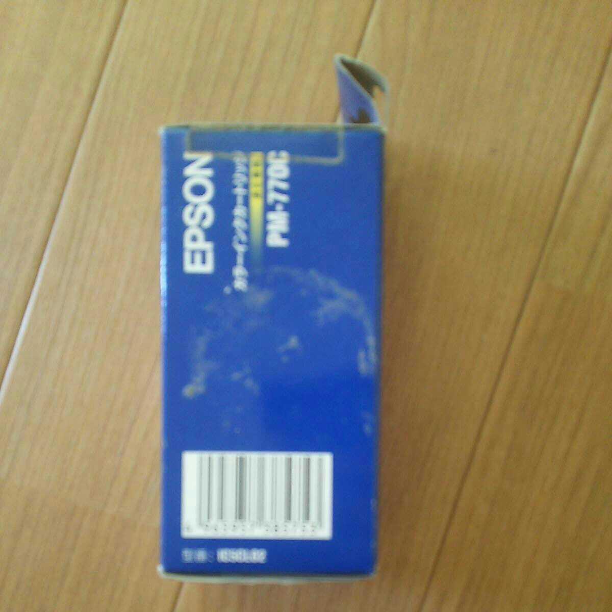 EPSON インクカートリッジ エプソン純正インク 期限切れ IC5CL02_画像3
