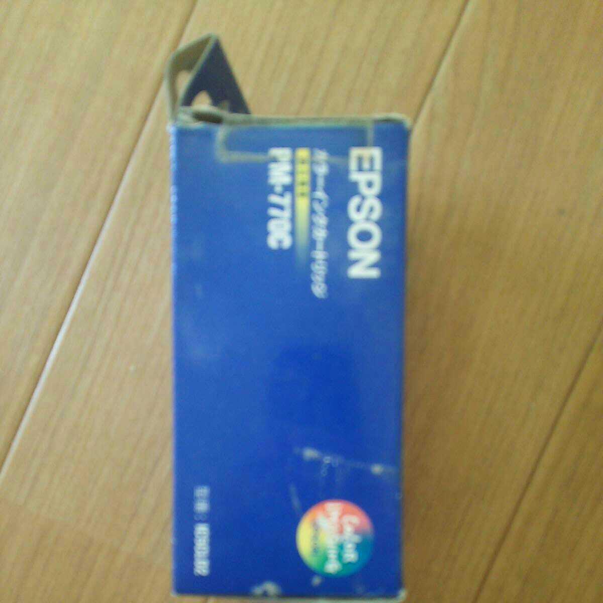 EPSON インクカートリッジ エプソン純正インク 期限切れ IC5CL02_画像4