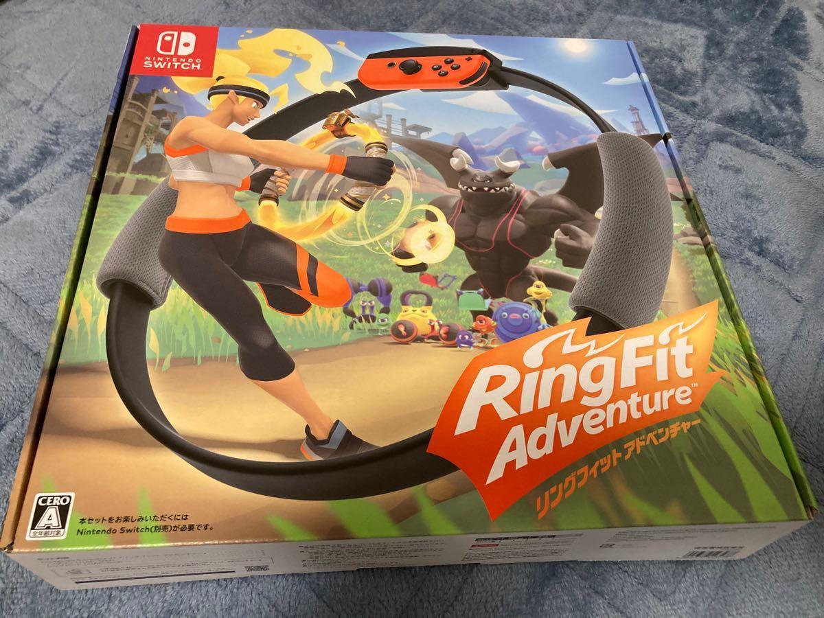 リングフィットアドベンチャー  キャリングケース Nintendo Switch