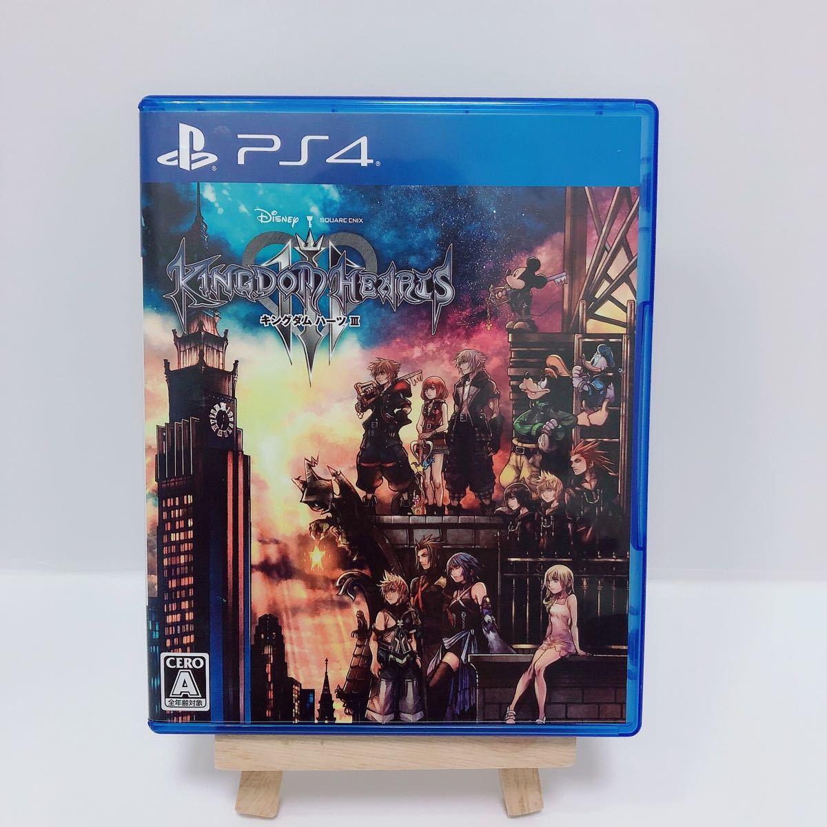 キングダムハーツ3 PS4 PS4ソフト PS4キングダムハーツ KINGDOM HEARTS キングダムハーツ3