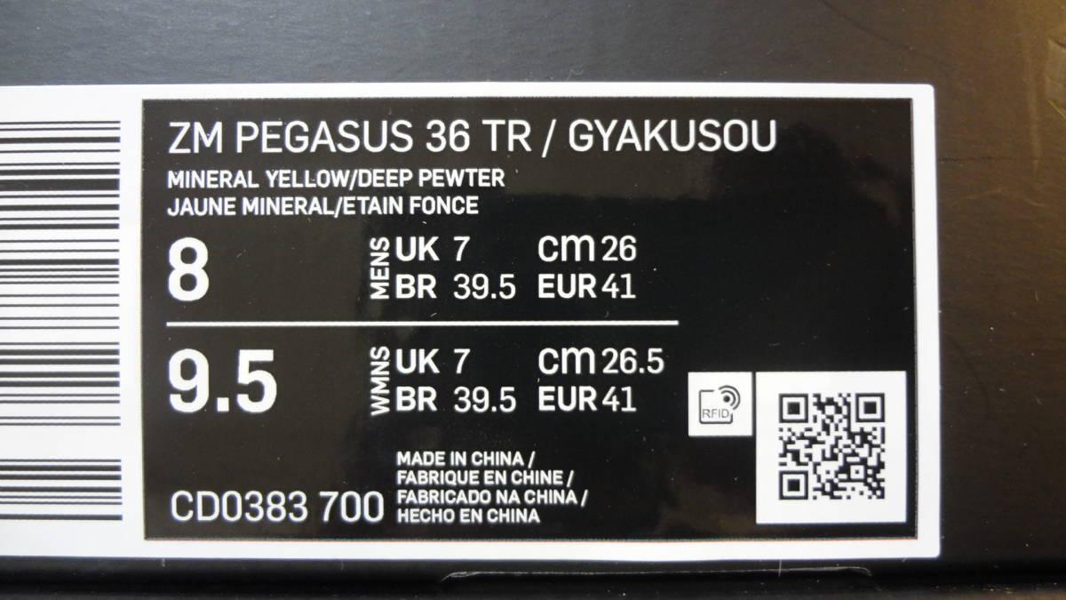 最終在庫 NIKE GYAKUSOU ズームペガサス36イエロー26.0cm/ナイキ ギャクソウ PEGASUS36TR トレランシューズ CD0383-700 新品未使用