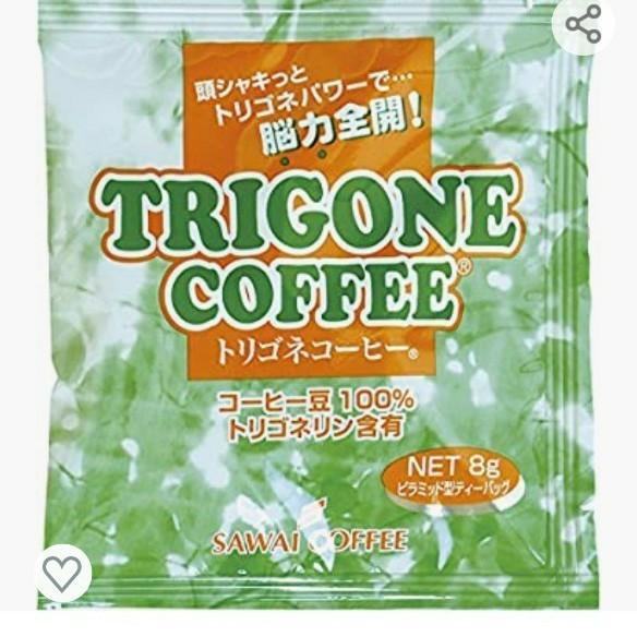 トリゴネコーヒー カフェインレス カフェインあり 澤井珈琲 ノンカフェイン