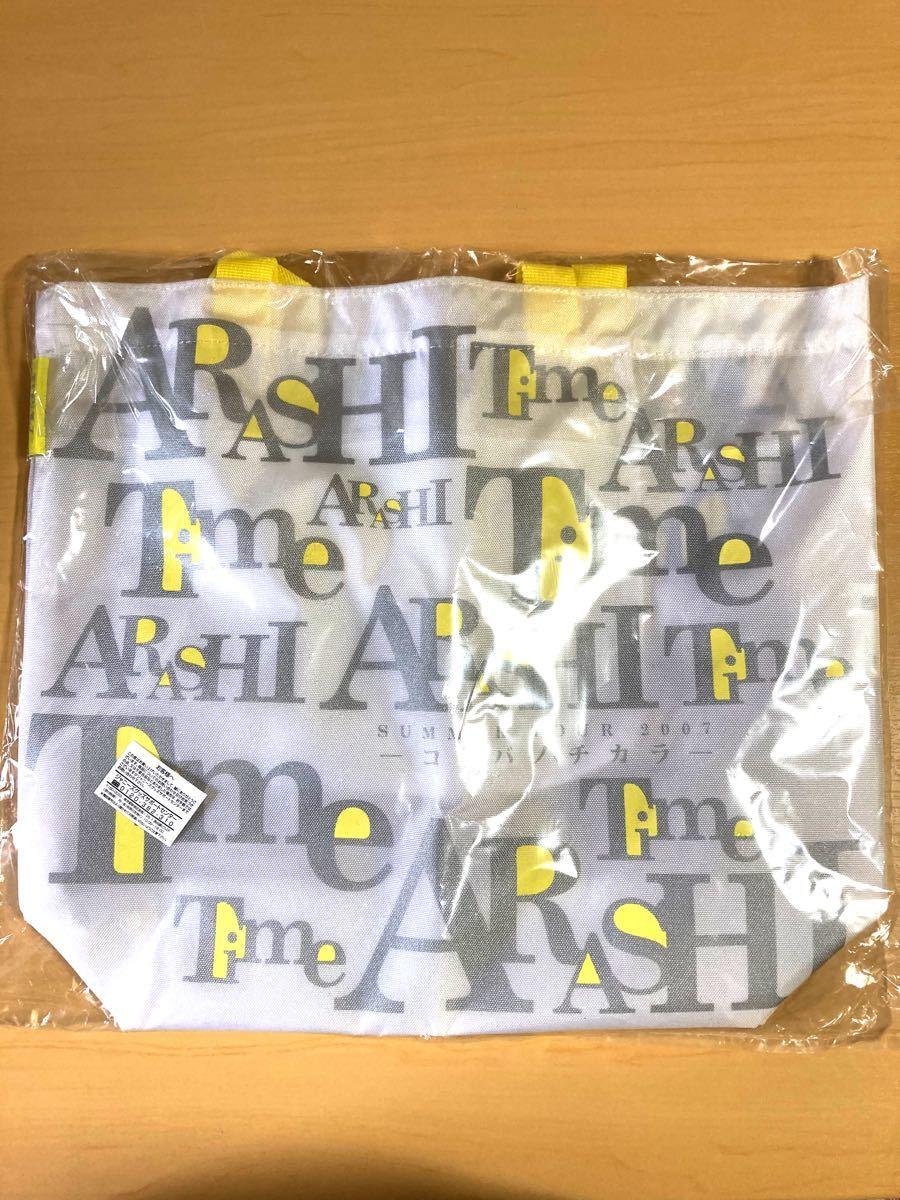 嵐サマーツアー  ARASHI SUMMER TOUR 2007 Time ーコトバのチカラー   トートバッグ 公式グッズ