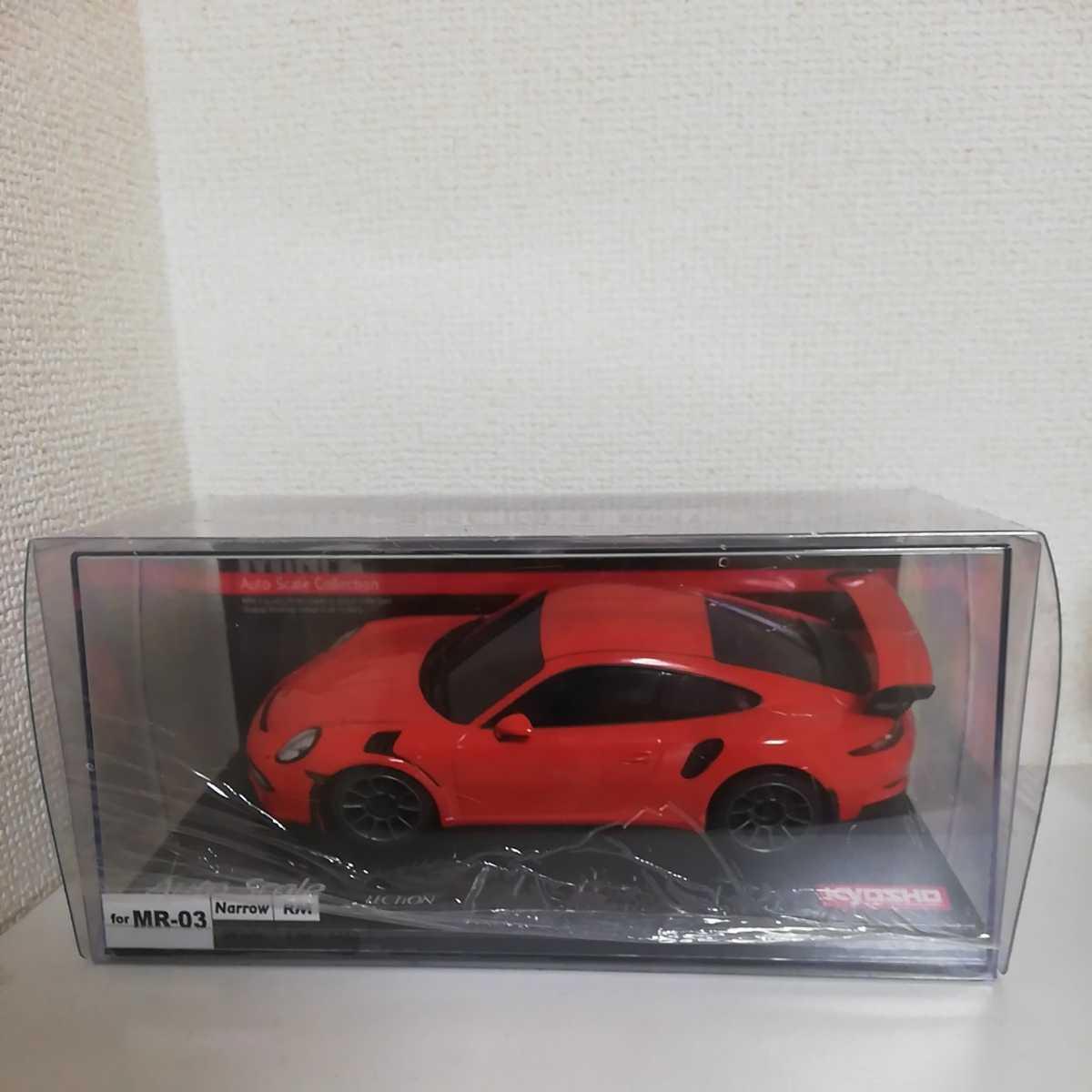 即決 送料無料 ラジコン ボディ 京商 ミニッツ オートスケールコレクション ポルシェ 911 GT3 RS ラバオレンジ