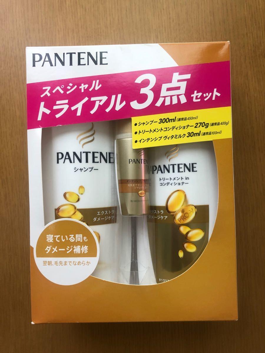 パンテーン PANTENE シャンプー+トリートメントコンディショナー+洗い流さないトリートメント