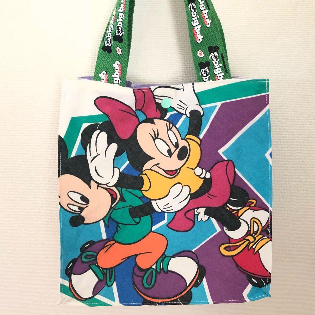 ハンドメイドバッグ トートバッグ お散歩バッグ ランチバッグ 紙袋風バッグ ミキミニ ディズニー