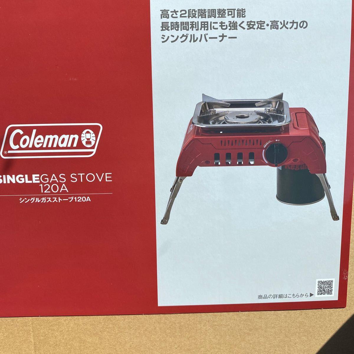 品薄コールマン 2021年新作 シングルガスストーブ120A  キャンプ シングルコンロ : レッド Coleman