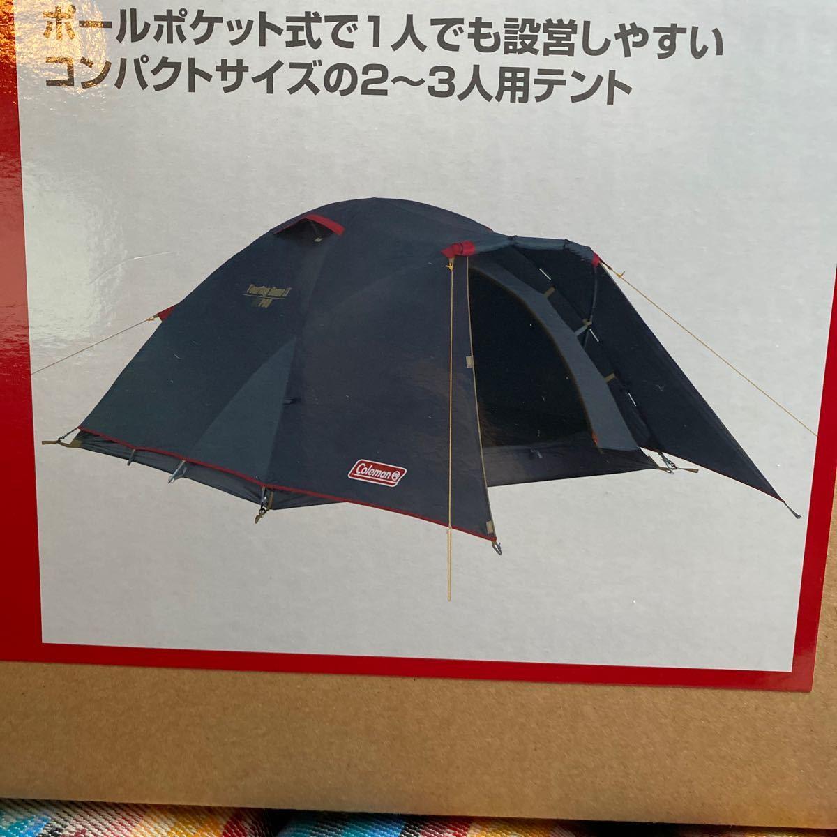 Coleman コールマン ツーリングドーム LX  グレー ソロキャンプ テント
