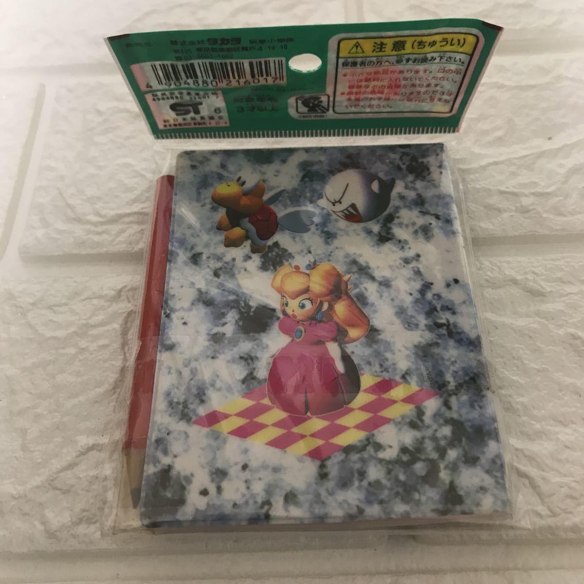 【激レア・未使用品】sfc SFC スーパーマリオRPG ハイパーファイル 任天堂 1995 鉛筆付き タカラ 攻略シールつき 未開封品 日本製_画像2
