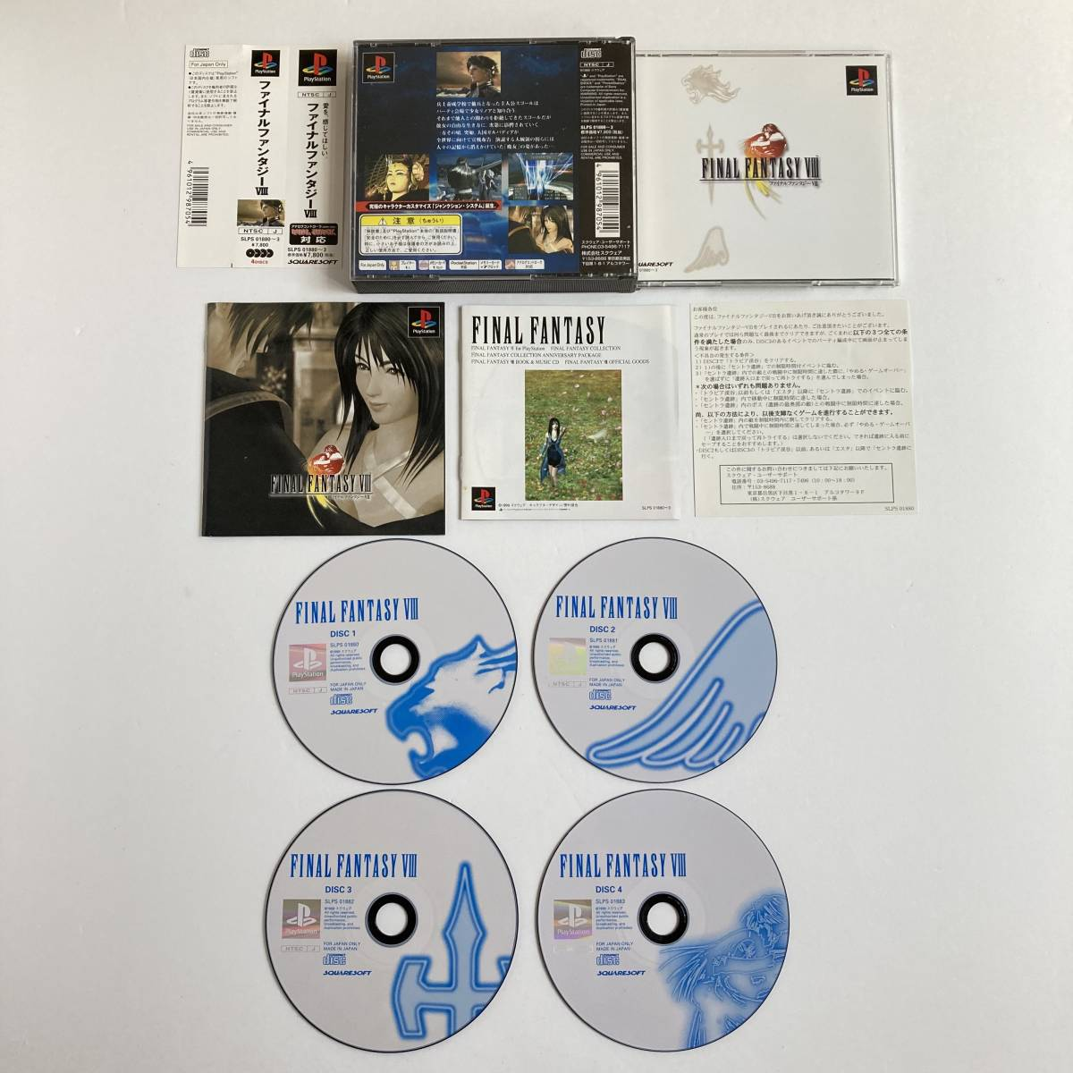 PS ファイナルファンタジー 7 8 9 帯付き 3本セット / Lot 3 PS1 Final Fantasy VII VIII IX 7 8 9 Square Playstation 1 Japan Game Spine