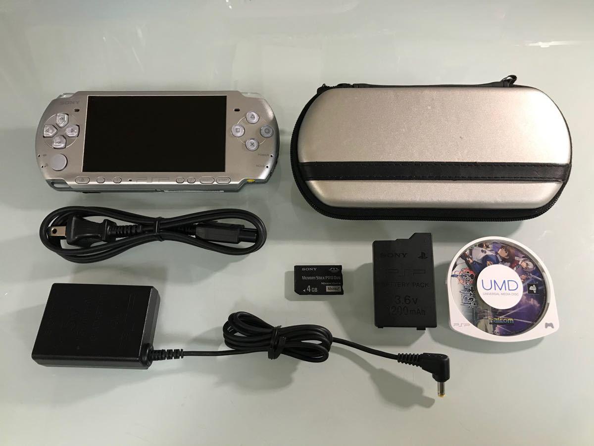 PSP-3000  ミスティックシルバー