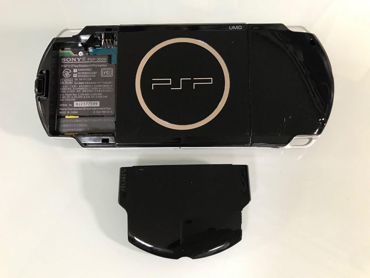 PSP-3000  ピアノブラック