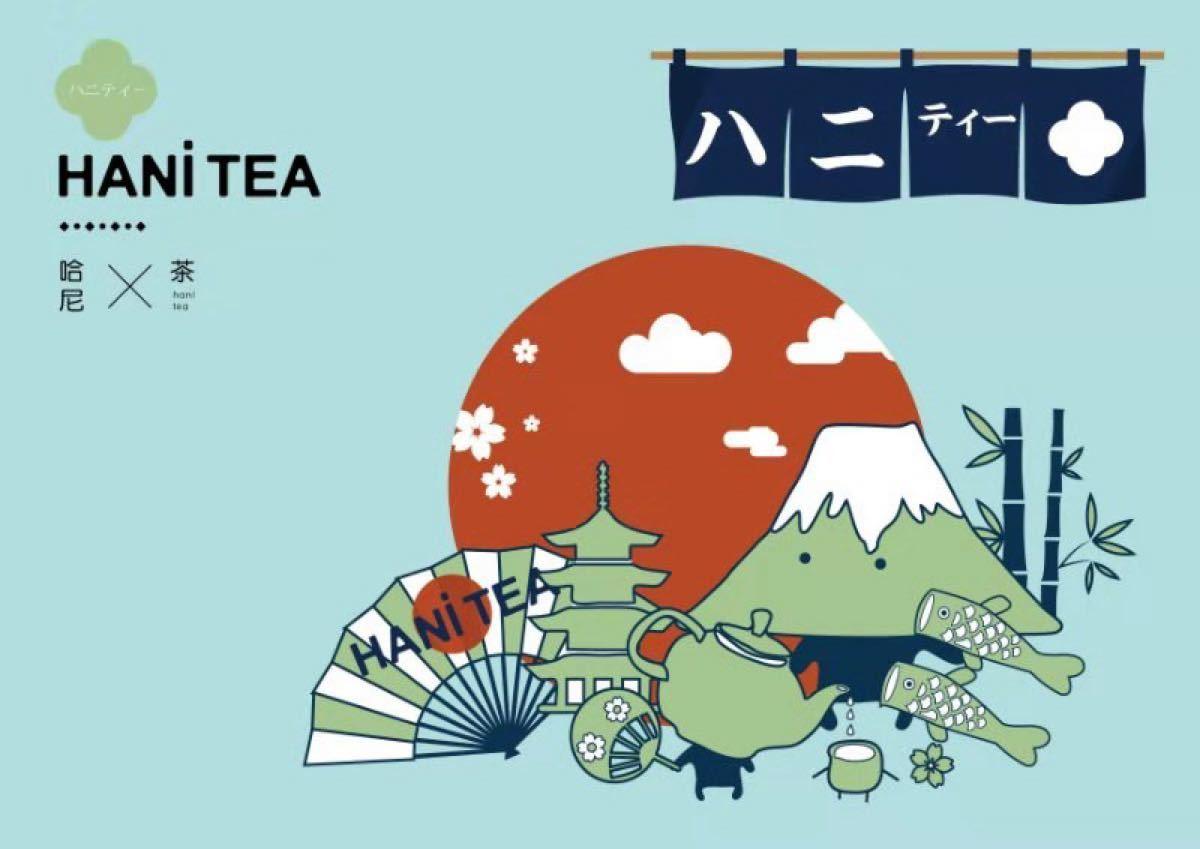 哈尼古茶 雲南省 プーアル茶 ミニ餅茶 生茶 「秘枝」古樹茶 2014