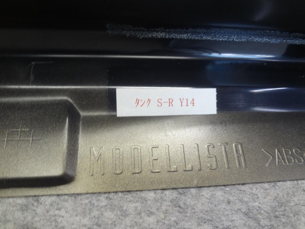 221371/E10 未使用品 タンク M900A モデリスタ MODELLISTA サイドスカート 右側 運転席側 Y14 ゴールド D2611-52110_画像7