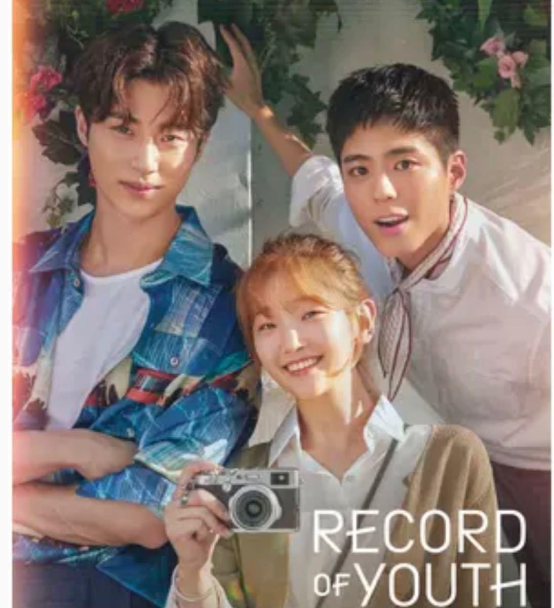 韓国ドラマ 青春の記録 Blu-ray