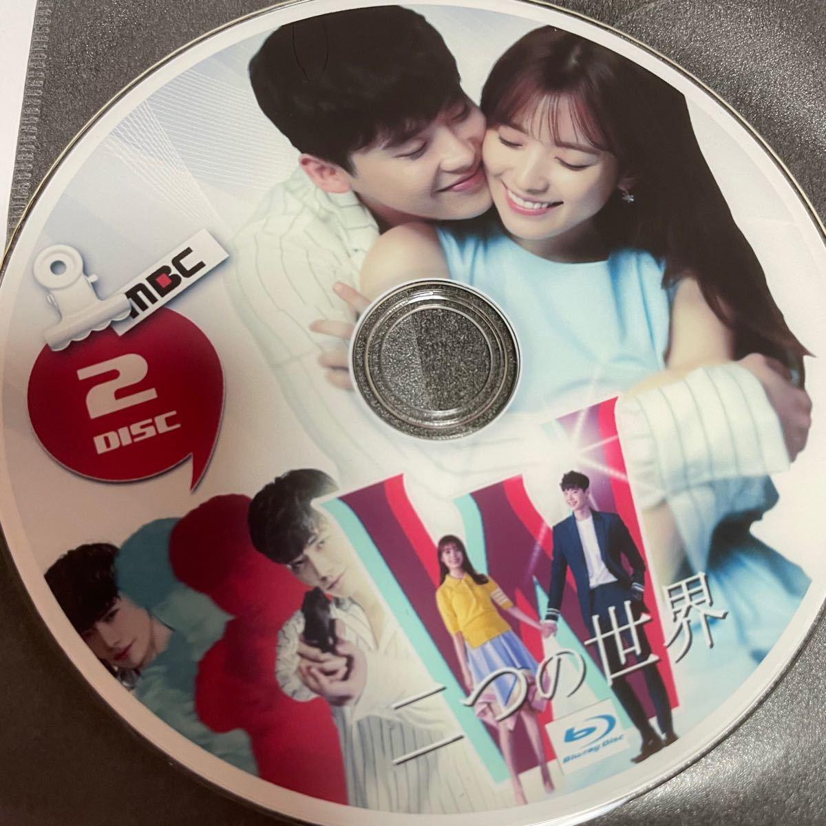 韓国ドラマ W  Blu-ray