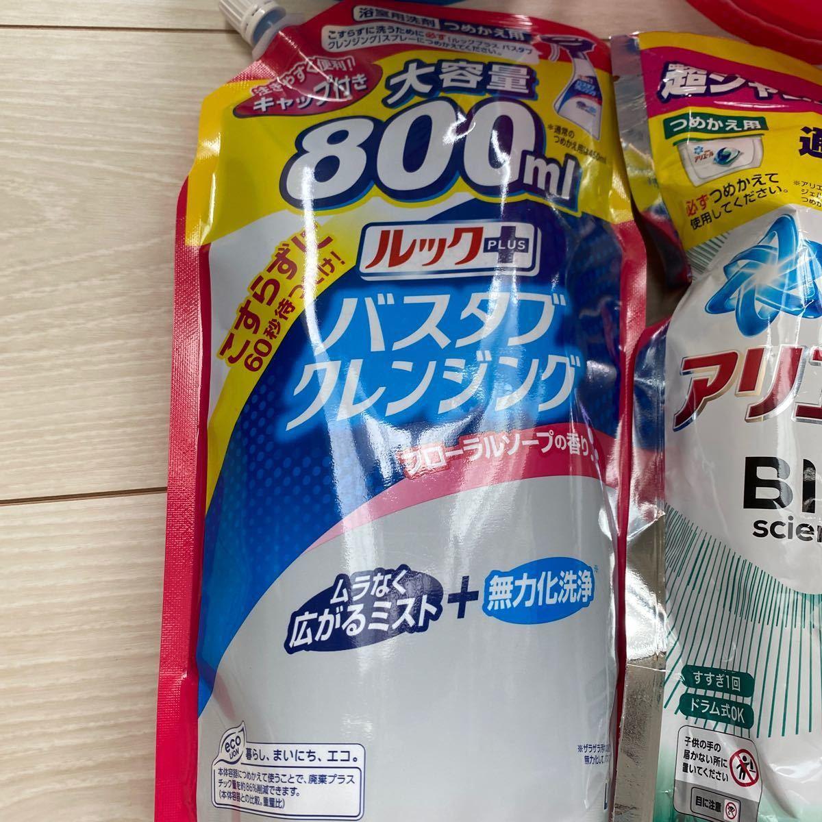 アリエール 洗濯用洗剤・食器用洗剤・ジェルボール・お風呂洗剤 詰替