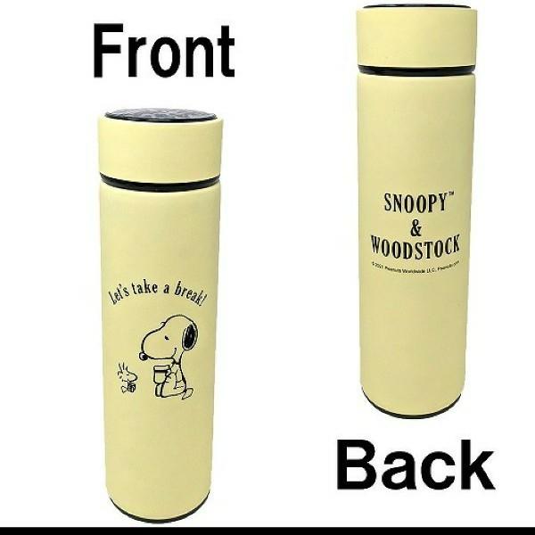 スヌーピー 水筒