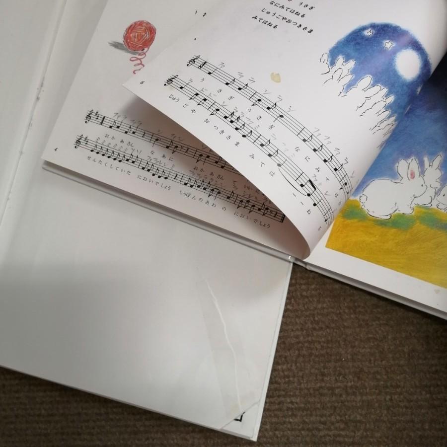 絵本セット32冊