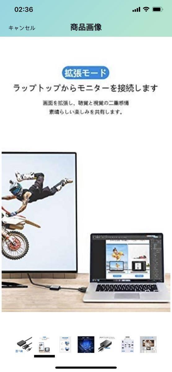 VGA HDMI 変換 アダプタ VGA 入力 → HDMI 出力