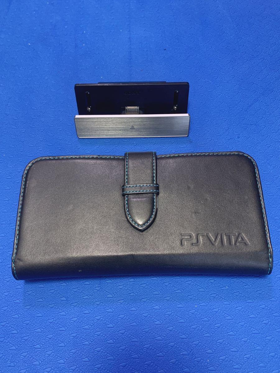 PS Vita PCH-1000 psvita本体 充電器 ゲームソフト スタンド 保護ケース 16GBメモリーカード 付き、中古品_画像8