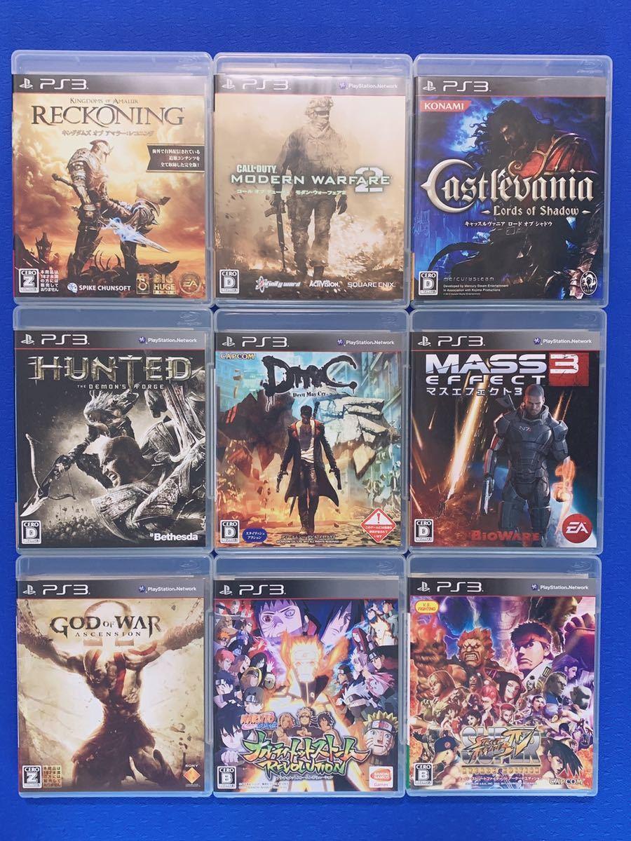 PS3 ゲームソフト 26本セット 收ケース まとめ