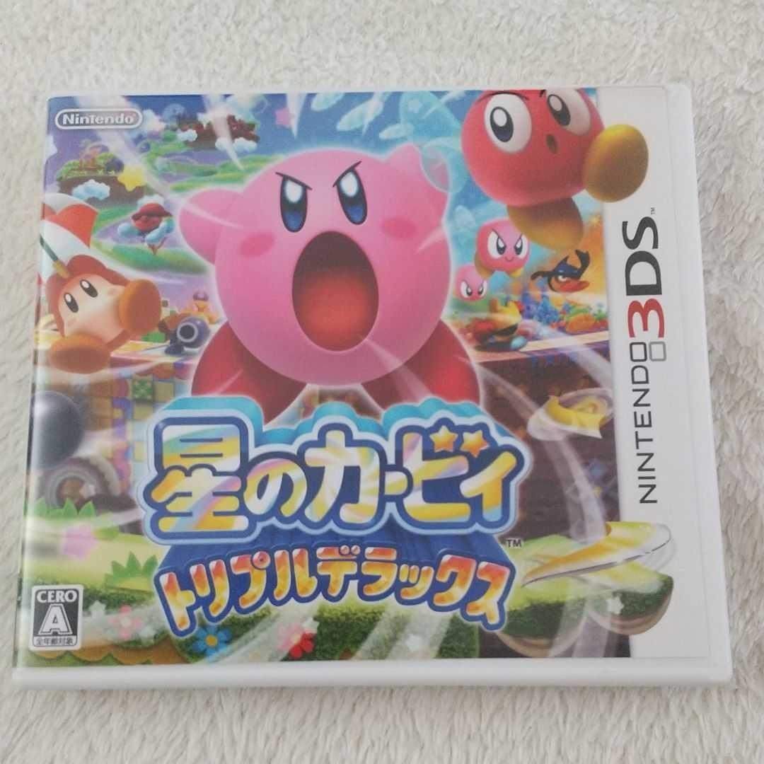 値下げ☆「星のカービィ トリプルデラックス 3DS」中古★ぼーけんガイドおまけ
