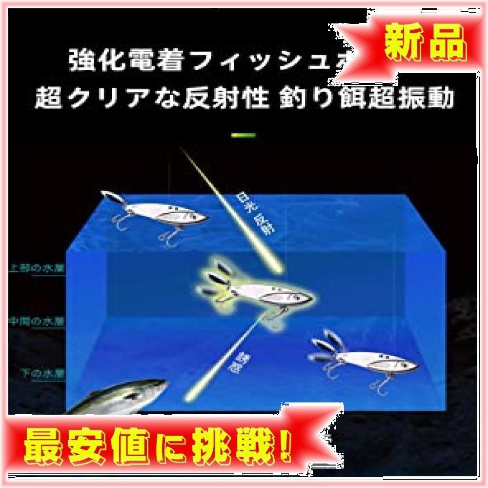 【新品★即日発送】 : 20g*5個 LDT ルアー VIBメタルジグ セット バイブレーション 遠投 必殺ヒラメ 海釣り シ_画像4