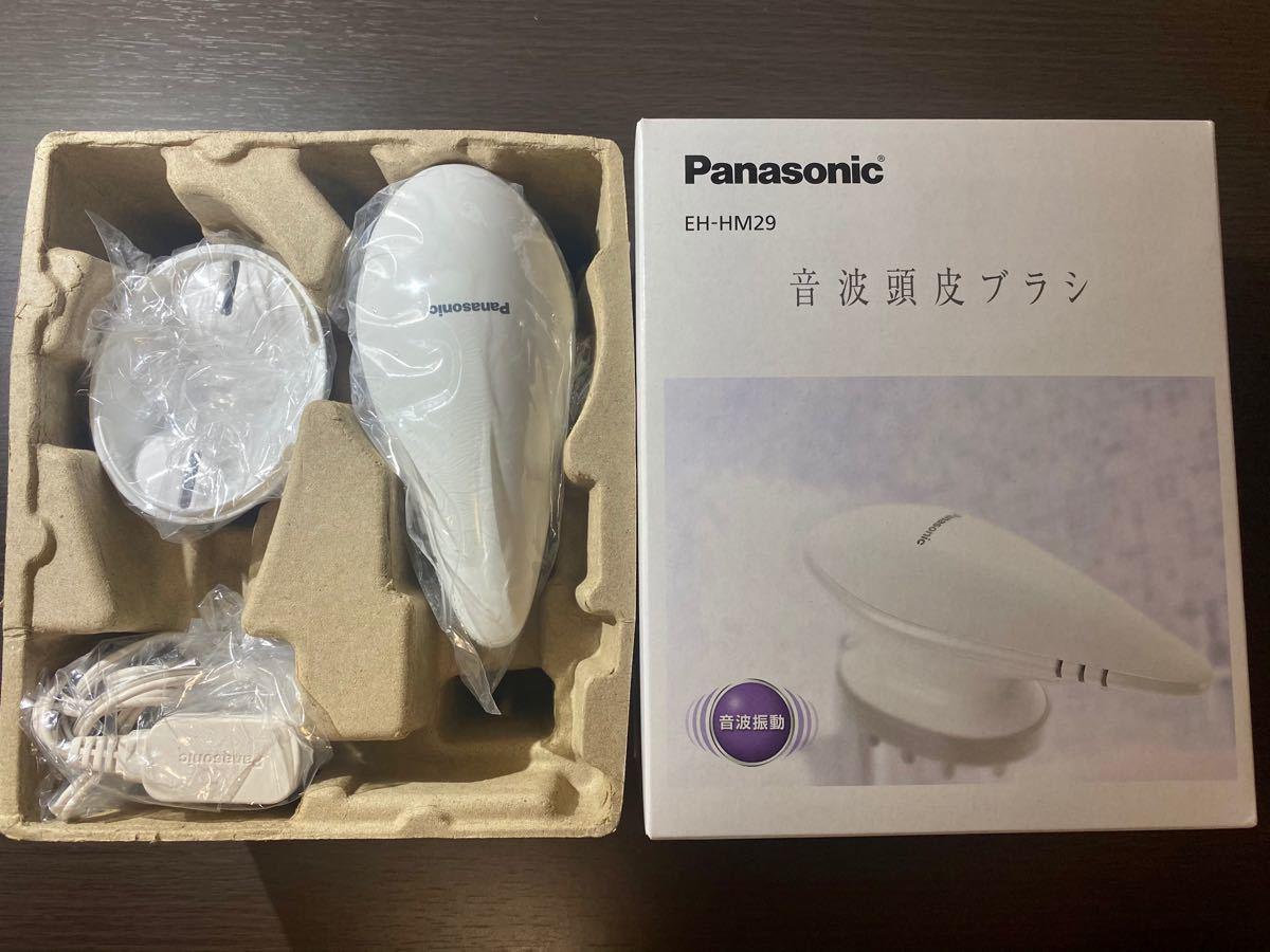 パナソニック Panasonic ≪国内・海外兼用≫[AC100−240V] ヘッドスパ 音波頭皮ブラシ  EH-HM29-W